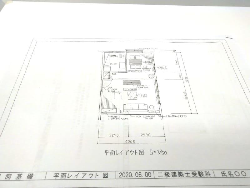 建築製図の課題