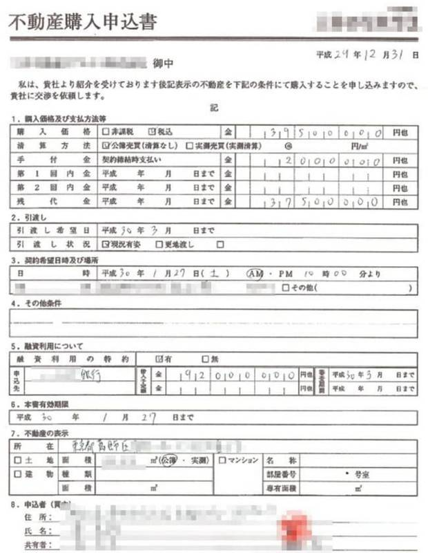 f:id:minetiru:20180304205224j:plain