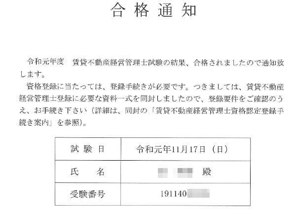 f:id:minetiru:20200113015907j:plain